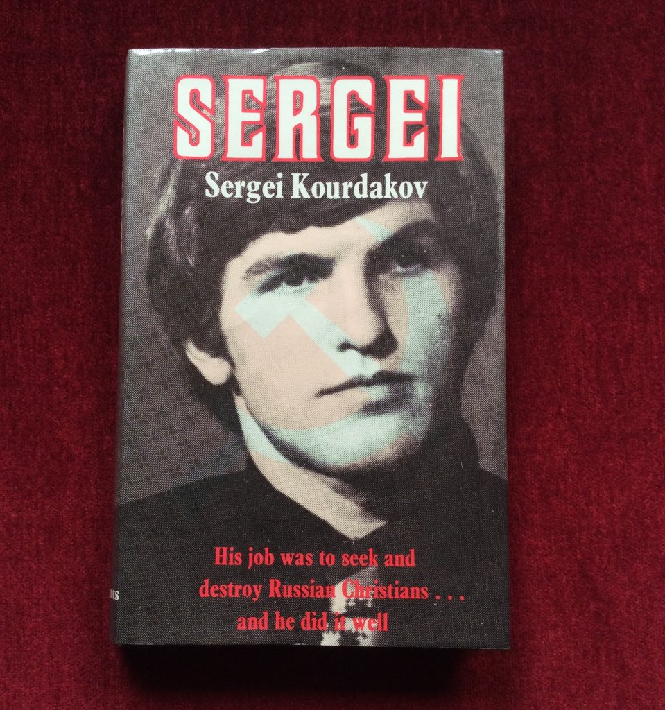 Several tales from the life of Sergei Paradzhanov 66